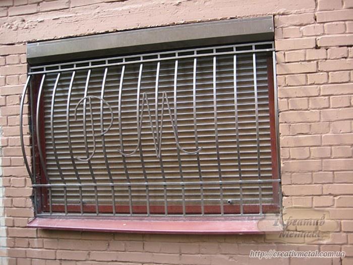 Решетки на окна из профиля своими руками