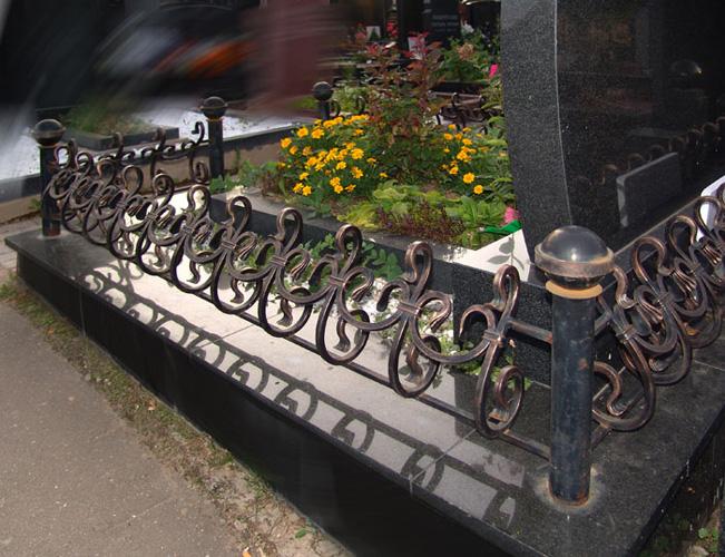 43Лавочка из металла на кладбище